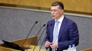 Russian State Duma in plenary session